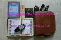 Digital Quran reader pen Coran Stylo Lecteur With LCD Screen word by word