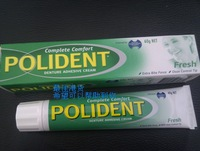 new arriving vegetable dentures fixed  products denture adhesive for artificial teeth,Dental bonding agent free shipping
