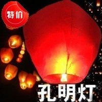 Free Shipping 30pcs/lot heart Sky Lanterns, Wishing Lamp SKY CHINESE LANTERNS BIRTHDAY WEDDING PARTY