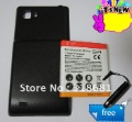New 4300mAh Extended Battery+Back Cover Case+free Touch Screen Pen for LG Optimus 4X HD P880 BL-53QH Smart phone