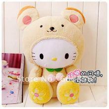 hello kitty stuffed promotion