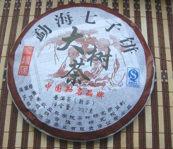 2006 year Gig Tree Puerh, 357g Ripe Pu'er tea, Pu erh,PC38,Free Shipping