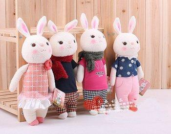 Tanabata gift the tiramisu rabbit METOO microphone Rabbit doll plush toy gift box