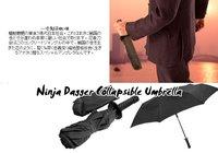 DHL Free Shipping+Factory Wholesale 10 pcs/Lot Brief paragraph samurai swords personality an umbrella