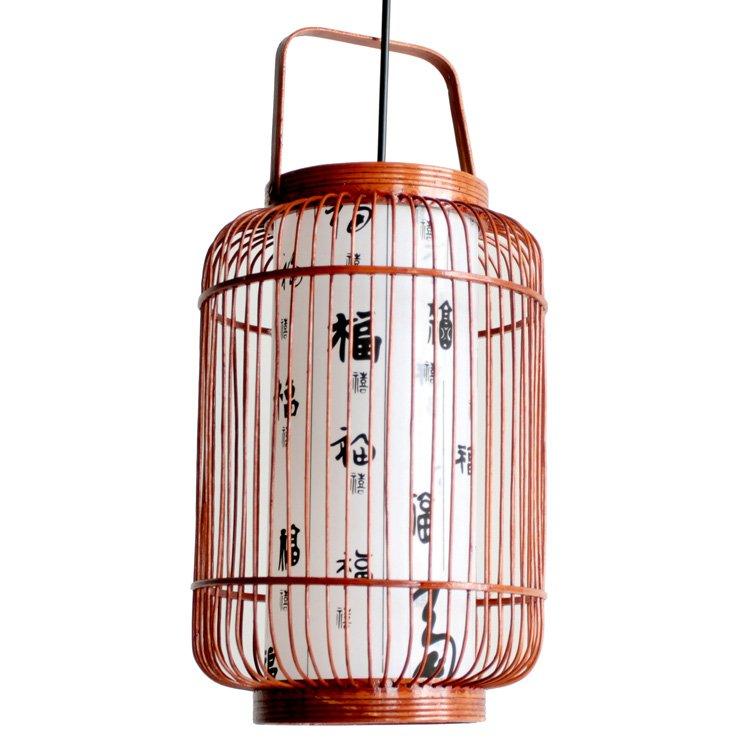 Rattan Chandelier Decorative Light Modern Chinese Style