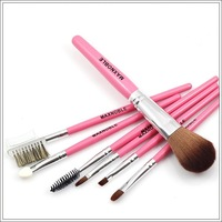 Free shipping 7 in 1 cosmetics Makeup brush set beauty tool eye shadow brush eyebrow brush Sets and pink pu Leather bag