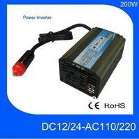 FREE SHIPPING 200w home inverter ,200w car inverter , 12v 220v 200w inverters(CE)