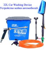 22L portable electric washing device 220v high pressure water gun car wash pump car cleaning machine 12v household 55W