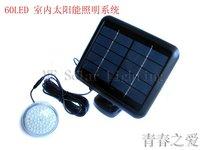 60LED Indoor solar light system Solar LED bulb light Free shipping