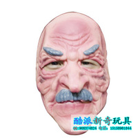 Free shipping   Halloween mask bar party supplies the old man mask