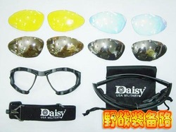 Daisy C4 IPSC UV400 Eye Protection goggle 4 Lens Outdoor Sports Glasses/ sunglasses free shipping(China (Mainland))