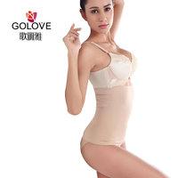 Cummerbund body shaping waist belt slim waist high-elastic plastic belt beauty care underwear puerperal shaper