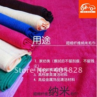 Free Shipping 5pc/lot nano thickening microfiber car cleaning towel car wash supplies Multi-function cleaning chenille 40*80CM