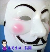 on sale v mask 500pcs discount V vendetta Halloween carnival Mask