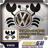 Car sticker 016 16 emblem decoration craal small crab reflective car stickers