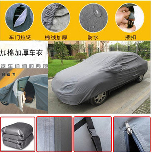 Double layer thickening wincey car cover anti-icer sunscreen skoda octavia tape zipper car cover