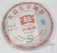 dayi star ripe cake 7572 qizi tea 357g, year 2011, the most popular dayi cake, free shipping