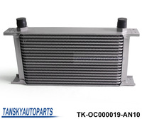 Tansky - British Type 19-Row Oil Cooler / 10AN TK-OC000019-AN10