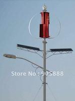 2012 NEW!!!Vertical Axis Wind Turbine Generator,12/24V,200W/MAX 300W,100% high efficiency small wind turbine (S200)