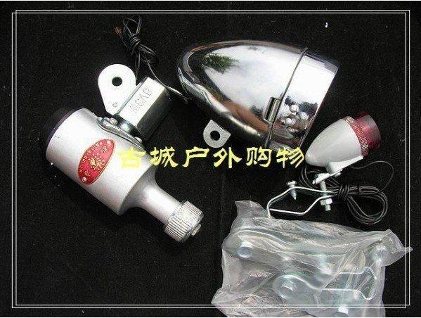 Light Generator Set Bicycle Light 6v Whole Set