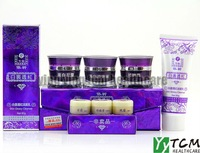 Hot wholesale yiqi cream Beauty Whitening cream 2+1 Effective In 7 Days face Cream fourth generation