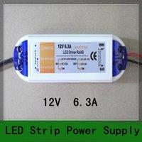 10pcs 12V 6.3A led light transformer LED strip power supply adapter 75W