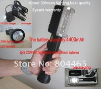 High quality multi-function LED portable lamp,working+torch,rechargeable 4400mAh lithium lon battery,3years warranty