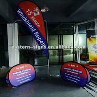 Horizontal Oval Banner 120x70cm