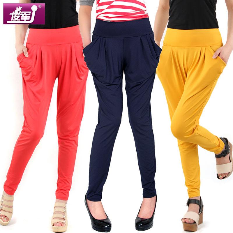 Lastest Women Harem Pants Trousers For Women Online India View Indian Harem