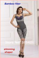 200pcs/lot Brand New Women's Natural Bamboo Charcoal Slimming Body Shaper S-XL(OPP bag)