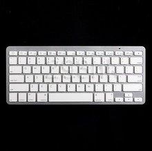 wholesale imac bluetooth keyboard