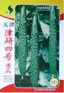 Free Shipping Sweet Cucumber Seeds,Cucumber Seeds,10g per bag vegatable the seeds