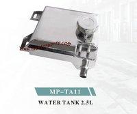 UNIVERSAL WATER TANK ,MP-TA11  2.5L