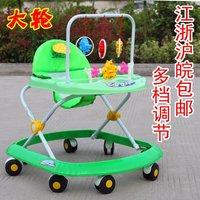 Sanle aa1 baby stroller baby walker big wheel folding cart car umbrella
