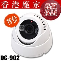 Hot sell new version DC902 4GB Day/Night 7daysx24hrs Video  CCTV TF home camera-free shipping