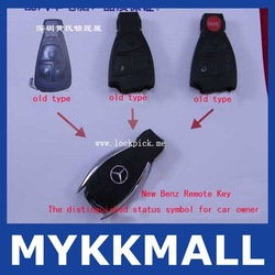 new service benz smart key data with best servce good quality(China (Mainland))