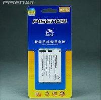 Pisen 1500mah BP-4L 4L Battery For Nokia N9 E71 E72I Bateria ( Free Shipment )