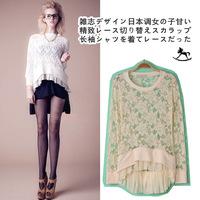 Женский пуловер Original Brands 3 VD550