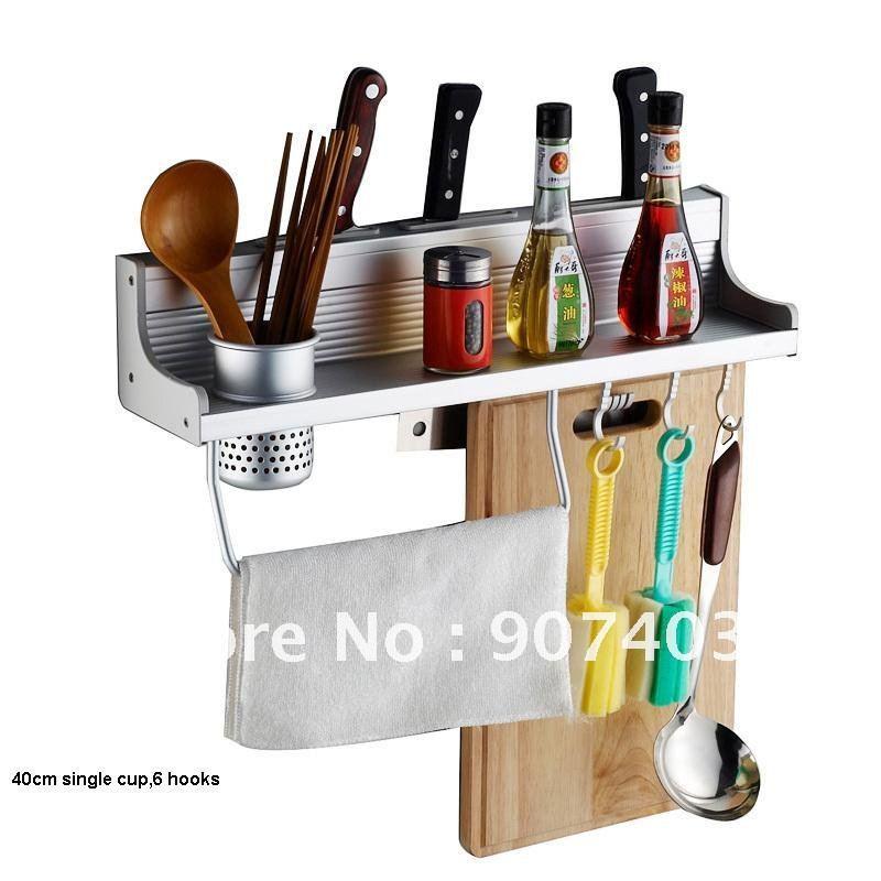 Kitchen ustensil key rack