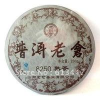 250g Ripe puerh tea,Yunnan Puer / Pu'er tea,2010,PC11,Free Shipping  Shipping