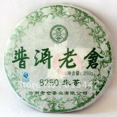 2001 year Chitse Puer 250g Raw Pu er tea Pu erh APC12 Free Shipping