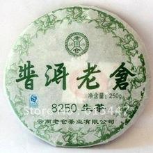 10%OFF!!! 2010year Chitse Puer, 250g Raw Pu'er tea, Pu erh,PC12, Free Shipping
