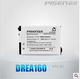 DISCOUNT Pisen Mobile Cell Phone 1150mAh Battery for HTC Dream / Google G1