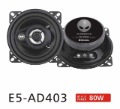 4 coaxial car speaker wuling light chang-an star wuling glory audio