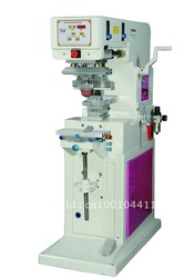 Inkwell One color pad printing machine(China (Mainland))