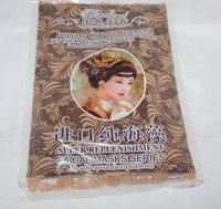 Free shipping 500G guosetianxiang big bag natural plant natural plant seaweed mask