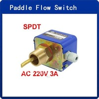 Screw Terminal SPDT 220V 3A AC Water Paddle Flow Switch