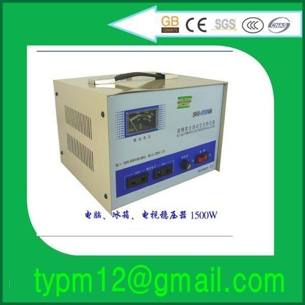 Free shipping! SVC stabilizer auto AC voltage regulator power supply 1500W 1500VA input 150-250v output 220V/110V(China (Mainland))
