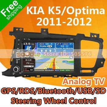 "KIA K5 Car DVD , 8"" In Dash Car DVD for KIA K5 KIA Optima Car DVD with GPS Navigator Analog TV Radio RDS Bluetooth USB SD iPod"