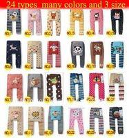 5 Pcs/lot New Cool Model Kids Wear PP Pants Multi-style Cotton Toddler Trousers(Factory Sales)